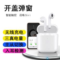 Hopeway/好普威 无线蓝牙耳机全新升级智能触控降噪蓝牙5.0自动配对