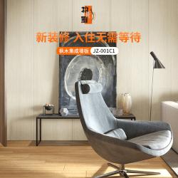 柏斯图 木皮类/转印类 枫木集成墙板 JZ/JS-001(以尺寸/㎡方式销售)