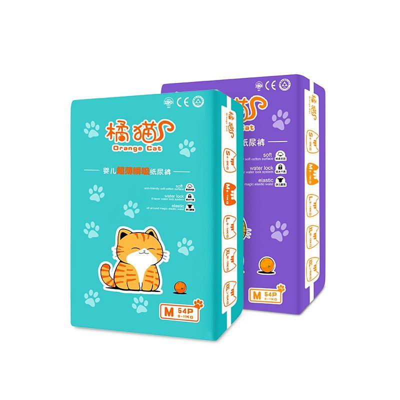 特殊分销价 橘猫 橘猫纸尿裤轻薄瞬吸系列 54p-
