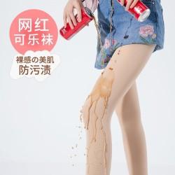 (2条装)可乐裤光腿神器肉色丝袜防水防污聚暖纳米裸感一体裤打底裤 5133