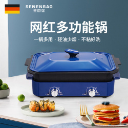 (默认深煮锅)多功能料理锅电烧烤肉锅炉网红锅一体家用蒸煮炒煎电火锅