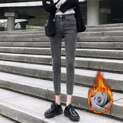 米歇尔 2019新款冬季高腰牛仔裤女加绒加厚高弹小脚裤弹力女士九分牛仔裤 4007#