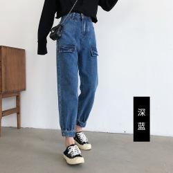 2019秋冬新款宽松高腰牛仔裤女时尚束脚老爹裤哈伦牛仔裤九分裤  7068#