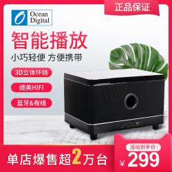 Ocean Digital海弦 蓝牙音箱Zeno 家用大容量360°环绕立体声远程遥控K歌