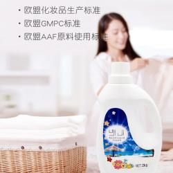 YIJI伊际草本除菌洗衣液