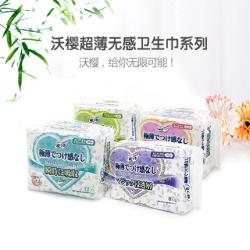 沃櫻超薄無感衛生巾系列