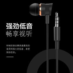 FIXST FE01 入耳耳机发烧音效乐声通用带麦耳机线控通话强劲低音