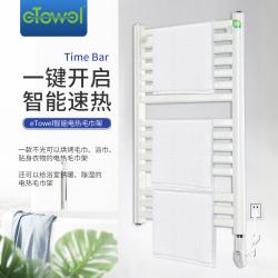 eTowel智能电热毛巾架 ETG0800M3042