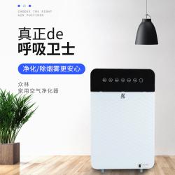 家用空气净化器 F2L-AR