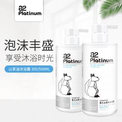 a2 PLATINUM 山茶油沐浴露