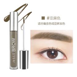 缪色 AIKIMUSE-KS601半永久染眉膏自然好上色膏体滋润温和不伤皮肤
