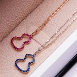 18金蓝宝石葫芦项链