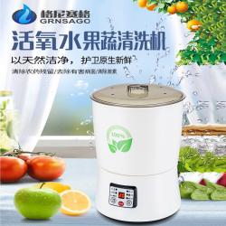 格尼赛格果蔬清洗机家用全自动智能洗菜水果食材净化机解毒机8L