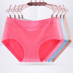 (四条装)千代雅2248舒适性感莫代尔透气内裤女士中腰三角裤