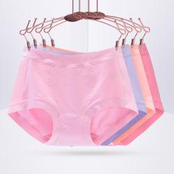 (四条装)呵密6031纯棉大码女士三角内裤性感舒适提臀中腰纯色内裤女