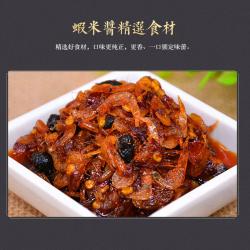 仝囍  虾米香辣酱下饭拌面火锅必备调料
