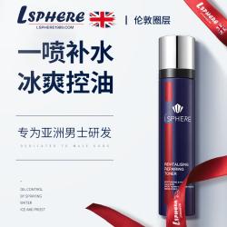 英国LSphere/伦敦圈层男士专用保湿修护焕能爽肤水补水官方正品