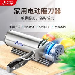 简致尚品 电动磨刀器220V(新旧2种包装随机发货 2种包装都是一样的产品)