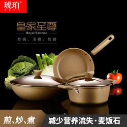 琥珀--皇家至尊三件套(炒鍋、湯鍋、煎鍋)高等級咖色皮蓋