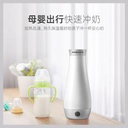 宇恒 巴科隆 便携式电热水壶 RC-CP016