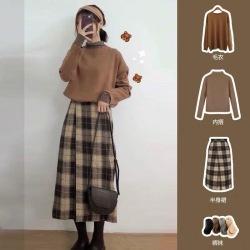 星达秋冬复古套装裙女2019新款气质减龄毛衣+打底衫+格子半身裙三件套66E29206501085