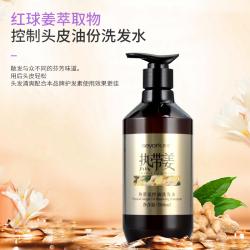 思雨 热带姜控油洗发水控油祛屑头皮护理500ml