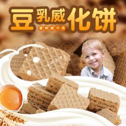 多頓 豆乳威化餅1罐328克低卡零食夾心餅干下午茶點心