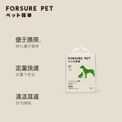 日本宠确幸洁耳棉棒 猫咪耳部清洁 耳道消炎杀菌预防耳螨棉签