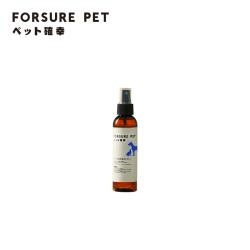 魔力猫盒宠确幸猫狗厕所除味喷剂祛味除菌猫砂伴侣