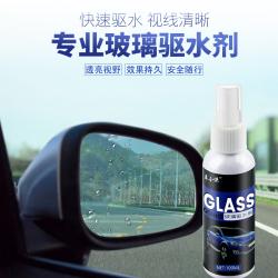 车小侠 汽车挡风玻璃驱水喷雾100ml后视镜防雨滑水汽车用品
