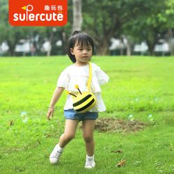 supercute卡通蜜蜂儿童斜挎包幼儿园零钱包男女宝宝可爱单肩小包SF087