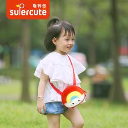 supercute彩虹儿童斜挎包幼儿园卡通零钱包男女宝宝可爱单肩小包SF088