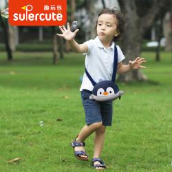 supercute企鹅卡通儿童斜挎包幼儿园零钱包男女宝宝可爱单肩小包SF089