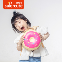 supercute可爱甜甜圈防走失背包幼儿园男女防水双肩背包儿童书包