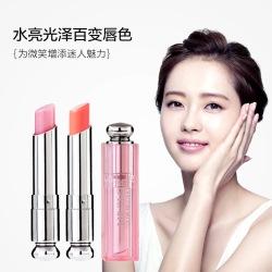 法國Dior迪奧進口粉漾變色唇膏口紅套裝 2支裝#001+#004