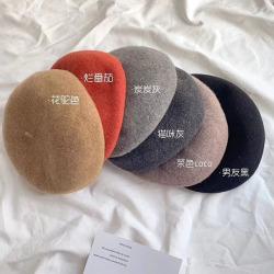 紫蕓Amomi 暖羊羊帽 新款秋冬貝雷帽百搭純羊毛帽子A1912