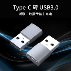 otg数据线转接头type-c转usb3.0华为p20荣耀v10适用小米8安卓手机平板苹果电脑接u盘下载mp3转换器连接口
