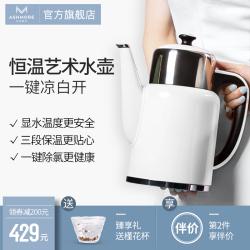 恒溫燒水壺玻璃電熱水壺家用1.7L保溫一體透明自動斷電