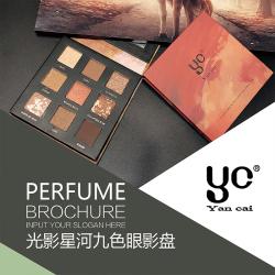 YC3005干/湿粉光影星河九色眼影上色自然不飞粉持久服帖打造立体妆容