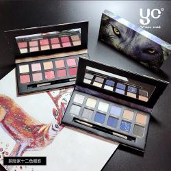 YC3007纸本完美日记同款丰富大胆色彩与众不同动物眼影