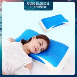 福荣鸟 3D凝胶枕夏季冰凉护颈枕慢回弹太空记忆枕头助睡眠枕包邮特价HPT01-A