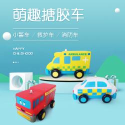 寶寶的萌趣搪膠車消防車/救護車/警車