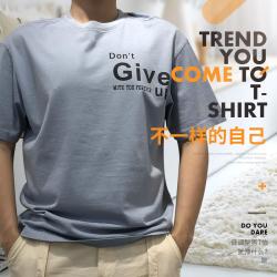 非人 男士潮牌夏季韩版短袖上衣服t恤情侣潮流百搭丅半袖 86187