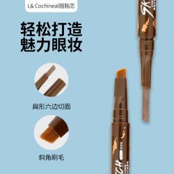 L&Cochineal胭脂恋 国风涂鸦速绘描眉笔防水不易脱色 网红眉笔