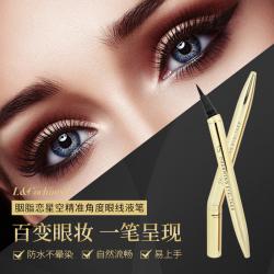 L&Cochineal胭脂恋 星空精准角度眼线液笔防水防汗持久不晕染新手眼线液笔黑色