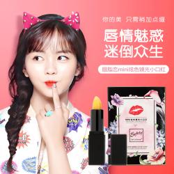 L&Cochineal胭脂恋 mini炫色镜光小口红 一盒3色 方便携带、持久显色