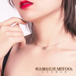 恒达福-钻石套链(经典款)18K金心型钻石项链圆钻质量1.50g吊坠送礼