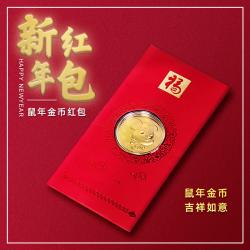 鼠年黄金金币新年红包吉祥如意金箔+红包个性创意送礼纪念收藏压岁红包