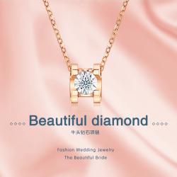 恒达福-钻石套链(经典牛头款)项链18K玫瑰金圆钻女款锁骨吊坠