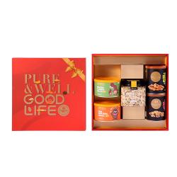 雪白仁/PureandWell轻享综合坚果礼盒 675g(5罐)混合零食组合送礼年货必备